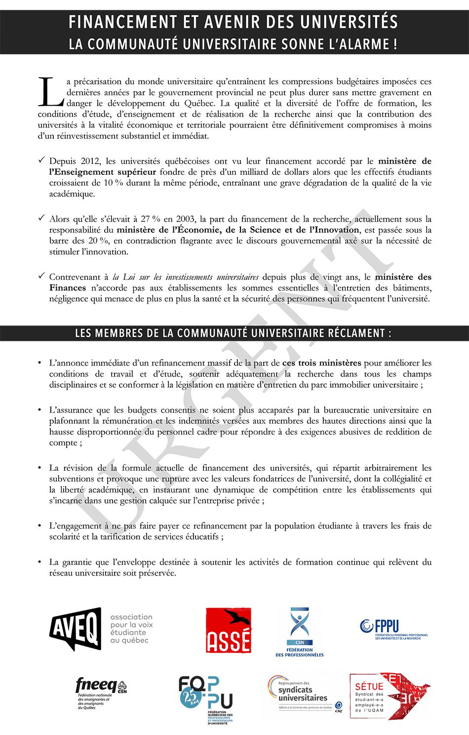 tpu_position-publique